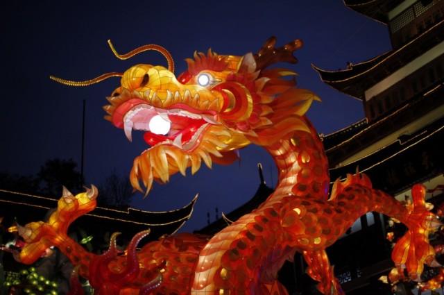 Kina nyår